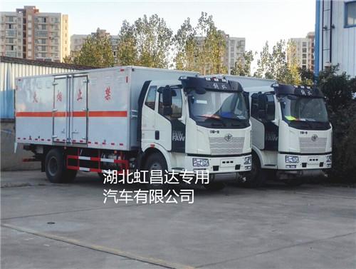 解放10.405吨6.2米杂项危险物品厢式运输车