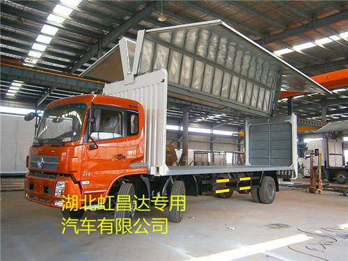 东风天锦小三轴14.505吨8.6米翼展车