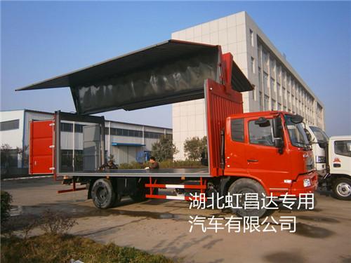 东风天锦8吨7.7米国五飞翼车