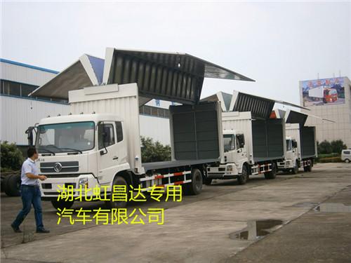 东风天锦7.99吨7.7米翼开启厢式货车
