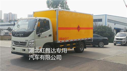 福田奥铃4.1吨4米2国五民爆同载运输车