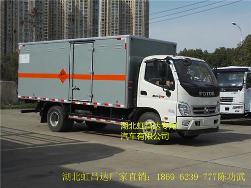 福田奥铃单排5.26吨5米1爆破物品同载运输车