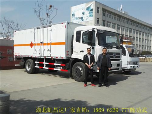 东风天锦10吨6.1米民爆运输车