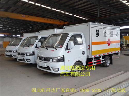 东风途逸1.385吨小型液化气专用车