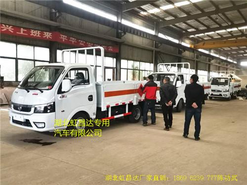 东风途逸1.485吨3.18米平板液化气瓶运输车