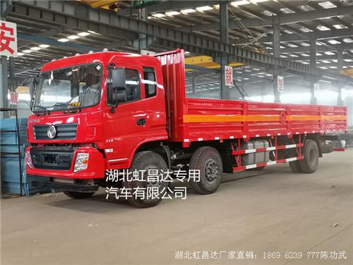东风15.6吨9.6米栏板气瓶运输车生产厂家