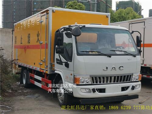 江淮4.975吨5.15米民爆物品混装车