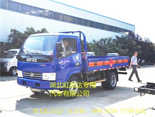东风多利卡1.495吨3.5米平板气瓶车