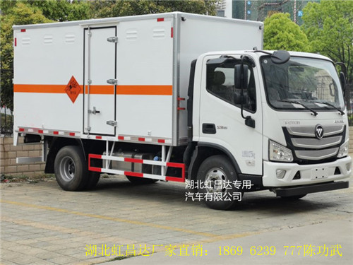 福田欧马可3.87吨5.1米民爆器材专用车