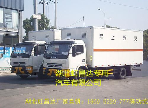 爆破器材运输车