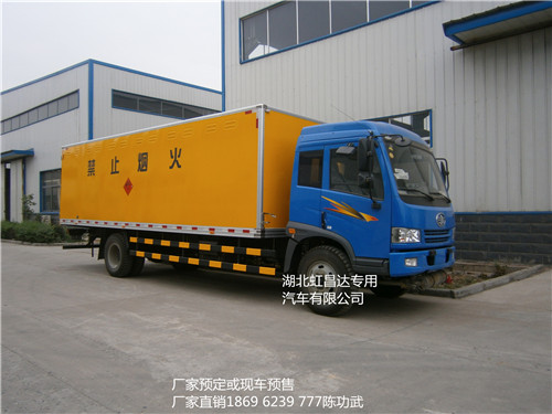 解放寒区版6.1米爆破器材运输车,高寒版炸药运输车