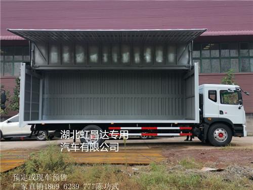 好消息:东风多利卡9.28吨7.68米翼开启厢式车--老客户丁总再来提车