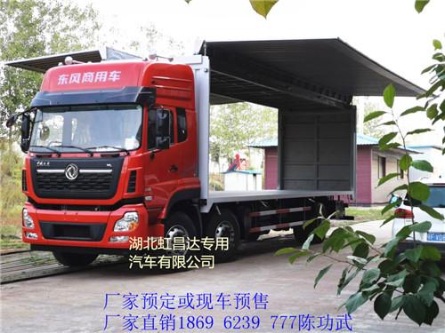 快看:为山东经销商定制的东风天龙9米6翼开启厢式车整装待发中
