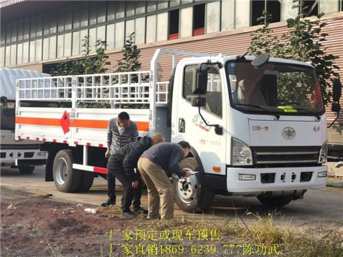 气瓶车,民爆车,飞翼车厂家湖北虹昌达开启网上办公模式