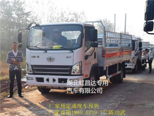 喜讯:2台解放5.15米仓栏气瓶车出库了
