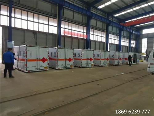东风途逸国六1.365吨3.4米易燃气体厢式运输车
