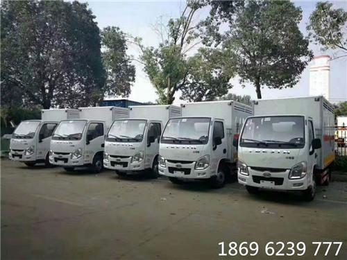 国六跃进小福星3.4米1.12吨易燃气体厢式运输车