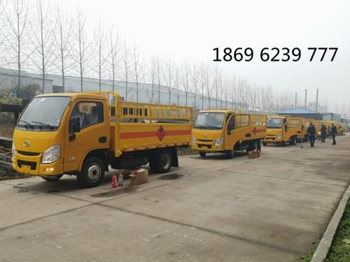 跃进小福星1.375吨国六仓栏/栏板气瓶车