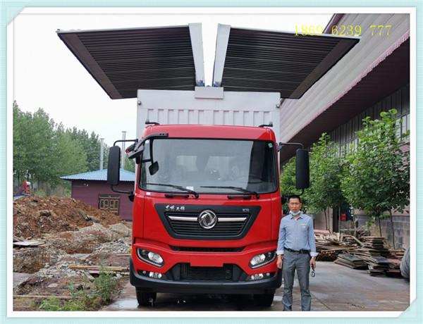 喜讯:江苏客户定购的东风天锦国六6米8飞翼车出库了