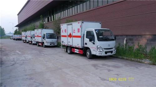 求购气瓶车 点击这里 4台跃进小福星国六气瓶运输车出库啦!