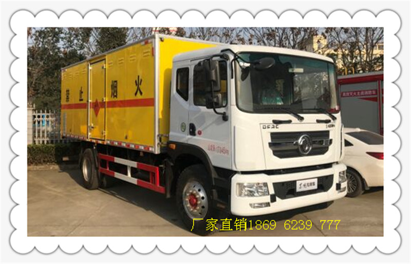 注意!10月1日起危险品货车(气瓶运输车)又有新标准规定