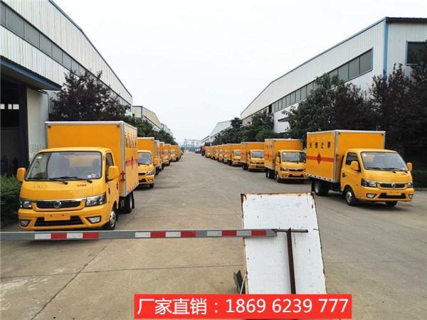 湖北气瓶车源头厂家---湖北虹昌达生产销售东风途逸国六气瓶运输车
