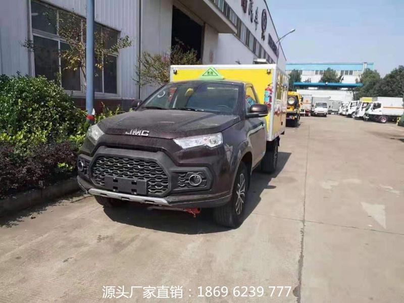 好消息:国六皮卡爆破车又有新品牌江铃牌啦!