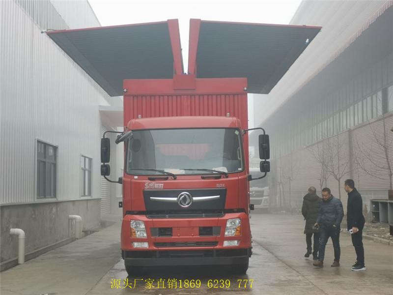 出库啦!襄阳经销商来厂定做2个东风畅行小三轴国六飞翼车厢OK