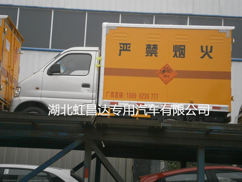 关于湖北东风爆破器材运输车辆使用及管理