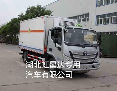 福田小型0.9吨4米氧化性物品厢式运输车