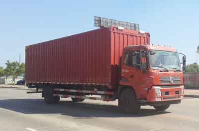 东风天锦/天龙单桥9吨9.6米翼展车