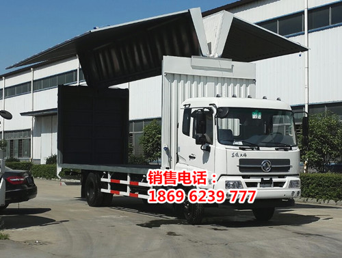 东风天锦8吨7.7米国五展翼车
