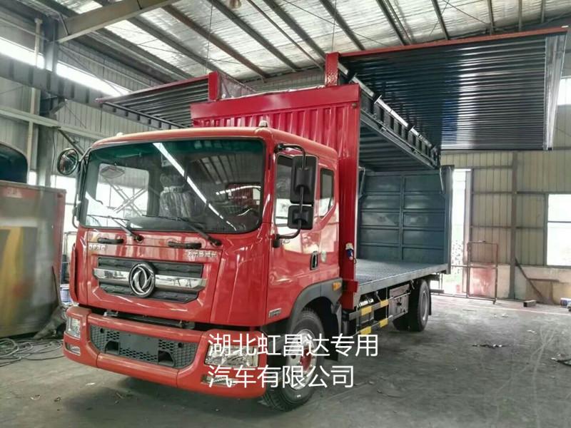 东风多利卡9.035吨6.8米翼开启厢式车