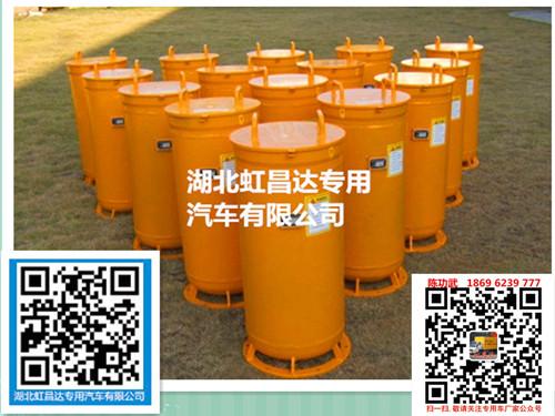 适用于雷管炸药同车运输的专用抗爆容器罐 防爆容器罐 防爆罐 抗爆罐 防暴容器罐 防暴罐
