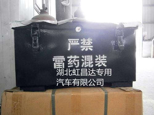 雷管箱,炸药箱,爆炸品箱
