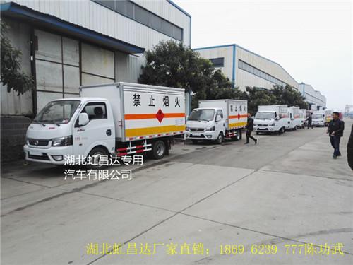 东风途逸1.385吨微型易燃气体厢式运输车