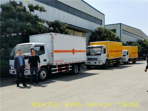 东风多利卡3.8吨D6民爆物品运输车