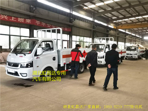 东风途逸1.485吨3.18米平板气瓶运输车