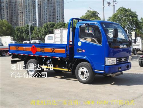 东风多利卡1.495吨3.5米栏板气瓶车