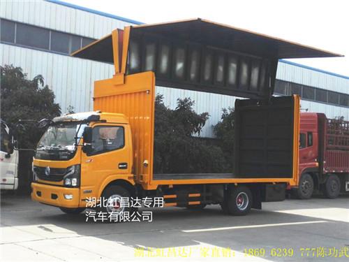 东风多利卡4.905吨5.15米翼开启厢式车