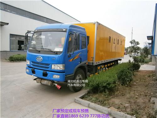 解放寒区版爆破器材运输车,厢长6.1米高寒版炸药运输车
