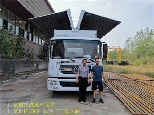 东风多利卡8.9吨9.75米翼开启厢式车