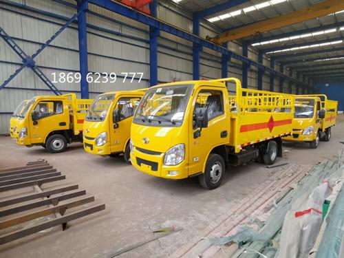 跃进小福星国六1.375吨仓栏式气瓶运输车