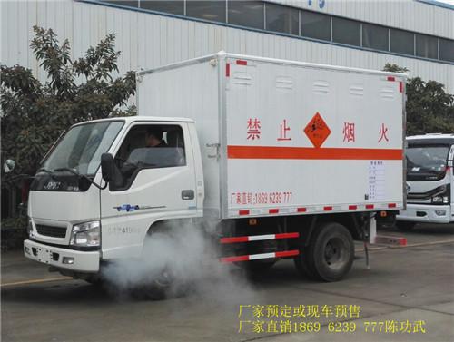 爆破器材运输车工厂湖北虹昌达为您支招:如何辨别哪家爆破器材运输车最好?