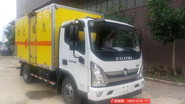好消息不断:新款国六福田奥铃4.535吨爆破器材运输车出库啦!