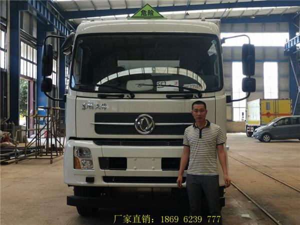 GB7258-2017新规对危险品运输车(爆破器材运输车)的要求
