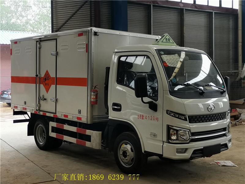 跃进福运柴油版小型国六爆破器材运输车