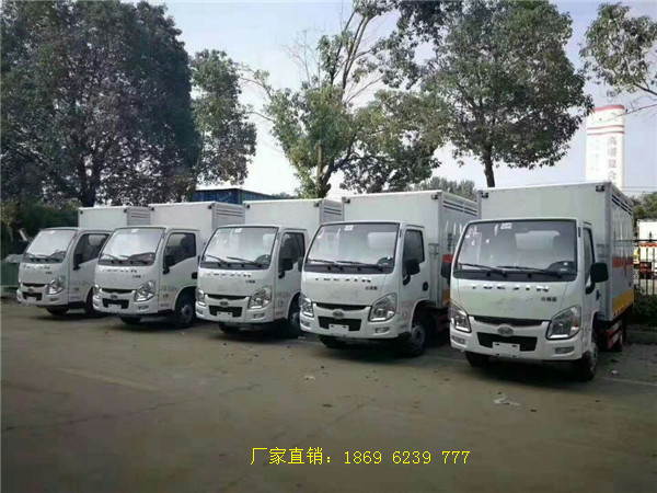 跃进国六小型易燃气体厢式运输车/小的液化气瓶运输车