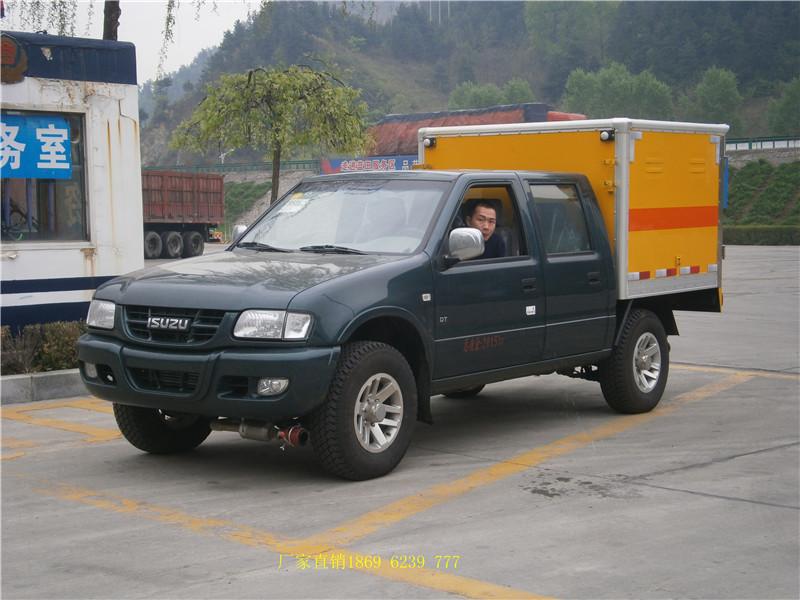新客户聂总从湖北虹昌达定购的庆铃皮卡炸药车1台---供方代送车
