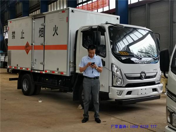 福田奥铃5.38吨5.1米国六爆破器材运输车